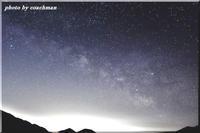 支笏湖で天の川 - 北海道photo一撮り旅