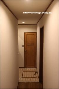 収納の余裕は気持ちの余裕 ~床下収納ユニット~ - 身の丈暮らし  ~ 築60年の中古住宅とともに ~
