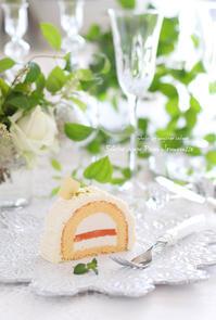 グレープフルーツのビュッシュ - フランス菓子教室 Paysage Calme