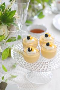 マンゴープリン - フランス菓子教室 Paysage Calme