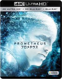 日本でも「プロメテウス」4K UHD 9/6に発売! - Suzuki-Riの道楽