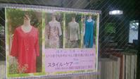 6/20(火曜)21(第3水曜)は定休日です - 信夫山文庫 日日雑記