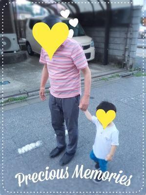 【1歳9ヶ月】息子、義実家でお世話になる - アラサー妊娠&育児日記【2人目妊娠中】