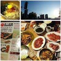 焼肉・朴然で食べ放題 - 気ままな食いしん坊日記2