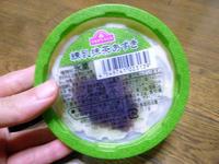 【TOPVALU】練乳抹茶あずき - 池袋うまうま日記。