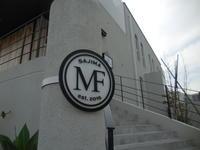 佐島マリーンアンドファーム 再訪です - ラベンダー色のカフェ time