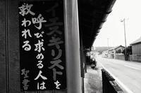 庄内逍遥 - Part.2 - - 夢幻泡影