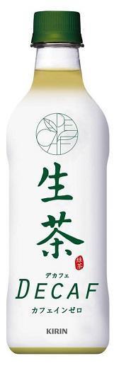 salyu × salyu / ただのともだち&生茶DeCafeでプラスティックな聖性を帯びる朝 第95回酒と小皿と音楽婚礼 - 鴎庵