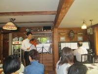 昨日(6月19日(月))蔵王ペンションでのコンサートを終えて。 - ピアノ日誌「音の葉、言の葉。」(おとのは、ことのは。)