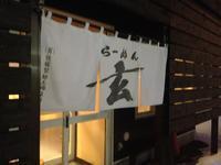 161214 旭川 - スノーボードとイヌ