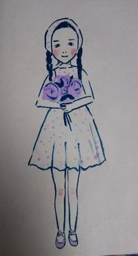 I love J - たなかきょおこ-旅する絵描きの絵日記/Kyoko Tanaka Illustrated Diary