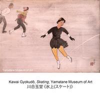 ツイッターが見ていたら 山種美術館の日本画 - Fouko