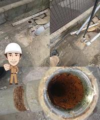 地下水 - 西村電気商会|東近江市|元気に電気!