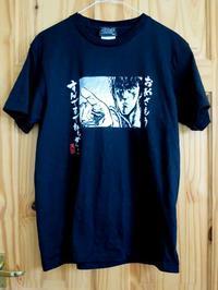 世紀末バカTシャツ伝説 -  Der Liebling ~蚤の市フリークの雑貨手帖2冊目~
