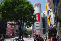 6月20日(火)今日の渋谷109前交差点 - でじたる渋谷NEWS