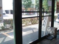 阿夫利 - ちょんまげブログ
