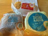 マクドナルド:「朝マック」、久々に食べたら期待してたより旨かった♪ - CHOKOBALLCAFE