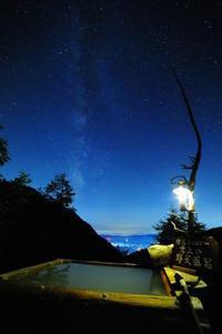 夏の天の川 - 高峰温泉の四季の移り変わりを写真と一言コメントで楽しんでください。