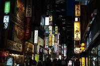 海外 - ひげメガネの写真日記