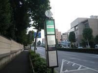 バスでのアクセス方法 神楽坂店 - ゲストハウス東京かぐらざか