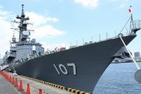 海上自衛隊の護衛艦、その名は「いかづち」(東京みなと祭) - 旅プラスの日記