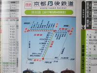単行列車漫遊~♪528A - ほっと♪ふらっと♭写真道楽