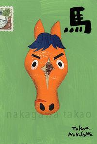 とれーにんぐすき - 中川貴雄の絵にっき