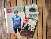 tovo plus & tovo paper - bambooforest blog