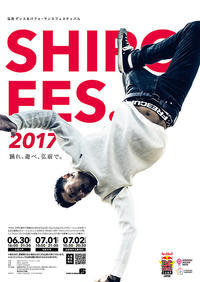 SHIRO FES 2017 / FES_VILLAGE by Primavista - bambooforest blog