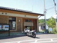 バイクで行く美杉川上山若宮八幡神社 - まさやんのお気楽DIY生活
