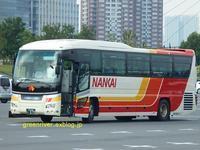 御坊南海バス 273 - 注文の多い、撮影者のBLOG