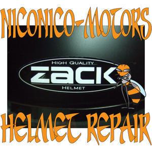 ヘルメットリペア ZacK Helmet Repair ヘルメット 廃盤 内装 交換 修理 - HELMET REPAIR ヘルメットリペア ニコニコモータース