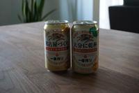 KIRIN 47都道府県の一番搾り - そらたび