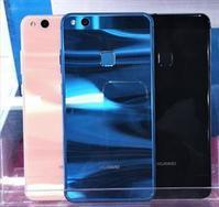楽天モバイル半額セールのhonor8が安すぎる P10 liteと比較 - 白ロム転売法