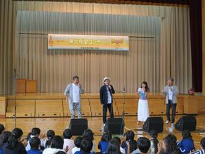 Mami in JIVE「〜歌を絆に〜 東北希望コンサート」大槌町吉里吉里小 - 鮎川麻弥公式ブログ『mami's talking』