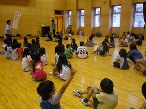 みんなの学活 - 大島町立つつじ小学校