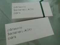 6月☆日本から届いたもの☆4 スィーツ編~pa'tisserie Sadaharu AOKI paris - Orchid◇girL in Singapore Ⅱ