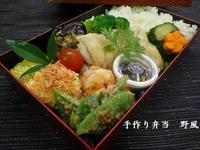 NOKAZE風海南鶏飯♪ - 手作り弁当 野風