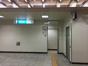 聖水駅のトイレがいいです? - さくらの気持ちとsuper Seoul♪~ソウル旅行と美容LOVE~