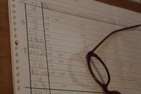 集計する日 - これが、わが家の家計簿です