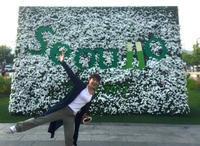 ソウルの旅 昌慶宮へ - むつずかん