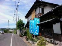 手打ちうどん 上野製麺所 - モコモコな毎日