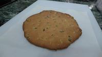最近のお気に入りのクッキー - かえるべし