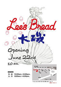 Lee's Bread大磯 - Lee's Bread@茅ヶ崎 Blog