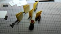 難しいは楽しい。今の自分より、少し難しいことにチャレンジしよう - 手製本クリエイター&切絵コラージュ作家 yukai の暮らしを愉しむヒント