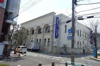 みずほ銀行徳島支店 - レトロな建物を訪ねて