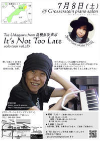 """2017年7月8日(土) It's Not Too Late vol.287 @ グローサーシュタインピアノサロン/横須賀 - TaeUdagawa """"It's Not Too Late"""""""