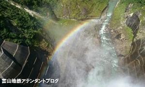 7月の沿線情報 - [富山地方鉄道公認]富山地鉄の鉄道アテンダント日誌