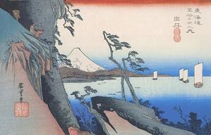 富士山 大好きです - 元気ばばの青春日記 気持ちだけは20歳 ⑥
