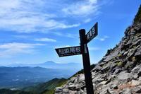 稜線からの富士山 - 風とこだま